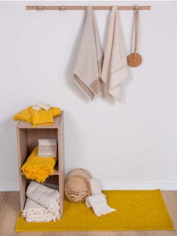 Towel Set Viseu
