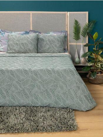 Blanket Symmetry Living 240x260 Maranta